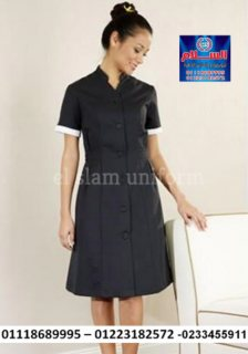 Uniform Housekeeping 01118689995