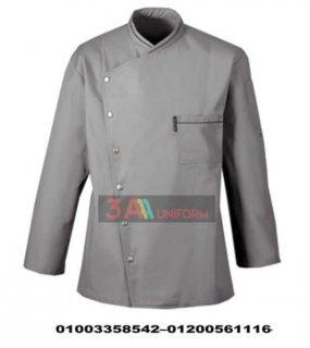 ملابس مطاعم - يونيفورم مطبخ 01003358542