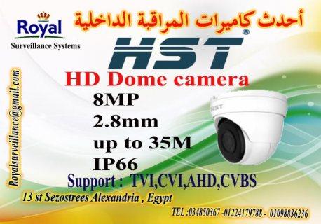 أحدث كاميرات مراقبة داخلية8 MP