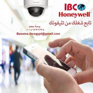 كاميرات مراقبة Honeywell امريكي وبضمان الوكيل من ibc
