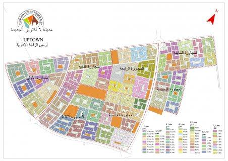 أرض لقطة للبيع بحي أب تاون 6 أكتوبر الجديدة