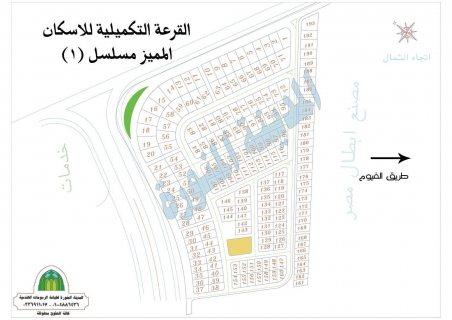 ارض للبيع 580 متر بالاسكان المميز علي رئيسي صن كابيتال مباشرة