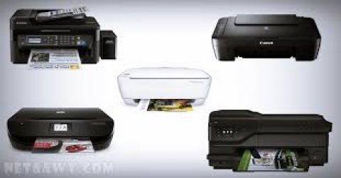 مركز صيانه وموزع جميع الات التصوير printer 01020115252-01091512464