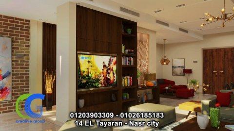 شركة تشطيب شقق/شركة تشطيب فلل/شركة ديكور -01203903309