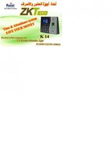 أجهزة  حضور وانصراف ماركة ZK Teco  موديل K14