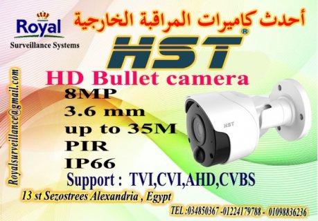 افضل كاميرات مراقبة خارجية8 MP