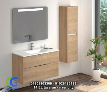 وحدات حمام مودرن – افضل سعر 01026185183
