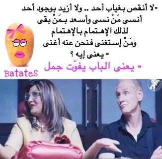 انا مهندس من القاهرة حاب التعارف بصديقه 01090016032