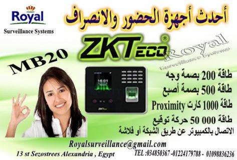 أجهزة حضور وانصراف ماركة ZKTeco   موديل MB20