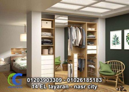 شركة دريسنج روم فى مصر الجديده – كرياتف جروب 01026185183