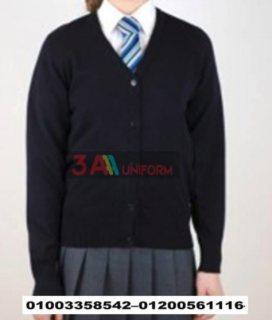 يونيفورم مدارس - ملابس مدرسية للبنات 01003358542