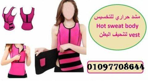 مشد Hot sweat لاخفاء البطن وتقسيم الوسط والخصر