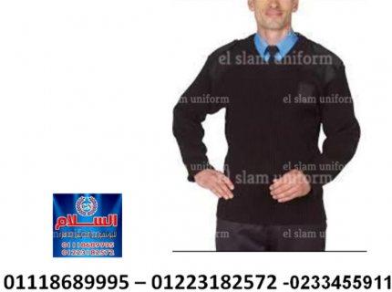 Security Uniforms 01223182572