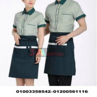 ملابس شيفات - شركات تصنيع يونيفورم مطاعم 01003358542