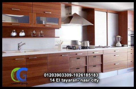 شركات مطابخ في مصر – كرياتف جروب ( للاتصال 01026185183 )