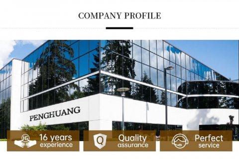 Guangzhou Penghuang Packaging Co., Ltd