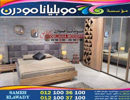 غرف نوم ودولاب - موبليانا مودرن - غرف نوم بالتسريحة والشفنيرة