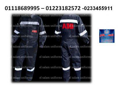 مصانع توريد زي عمال ( شركة السلام لليونيفورم 01118689995 )