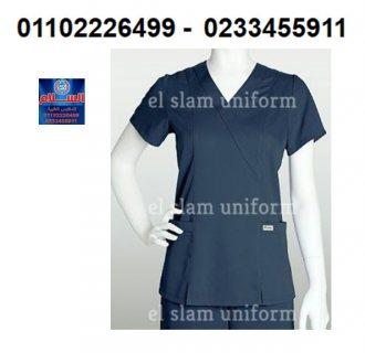 يونيفورم طبي - يونيفورم مستشفى ( السلام للملابس الطبية 01102226499 )