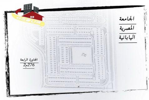 ارض للبيع برج العرب الجديدة 276م2 الحى السادس