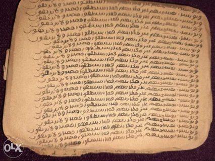مخطوطات اسلاميه اثريه كتابات قرانيه بدون تنقيط للحروف