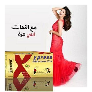 قهوة اكسبريس سليم للتخلص من الدهون بالجسم