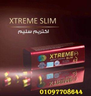 كبسولات اكستريم سليم للقضاء علي الدهون