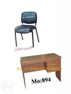 مكتب خشب و كرسى