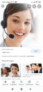 موظفين للعمل على السوشيال ميديا والرد والمتابعة مع العملاء