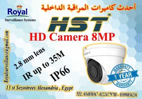 أحدث كاميرات مراقبة داخلية بالاسكندرية
