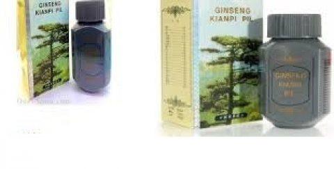 حبوب الجنسنج الصينى لزيادة الوزن | Ginseng