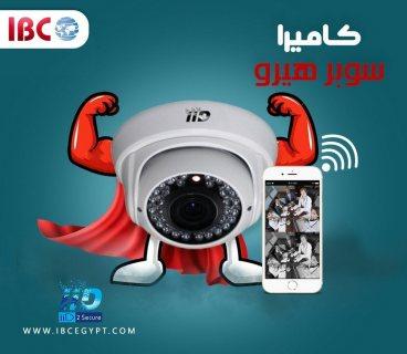 كاميرات المراقبة  من IBC