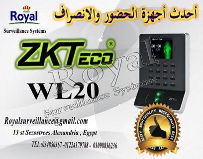 جهاز حضور وانصراف ZKTeco موديل WL20