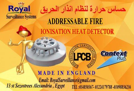 كاشف حرارة الحريق Addressable للمشروعات