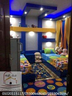 غرف نوم صور متنوعة للديكورات فى غرف النوم / شركة عقارى 01100448640