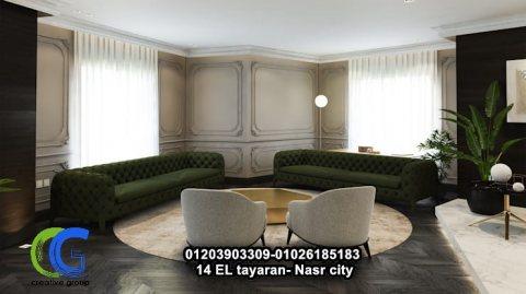 شركات ديكور وتشطيب - تشطيب وديكور- 01203903309