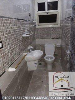 حمامات / افضل الديكورات والتشطيبات للحمامات/ عقارى 01100448640