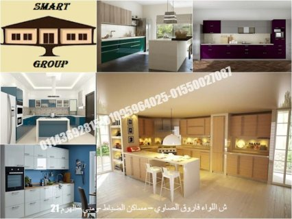 ارخص سعر مطبخ  ( 01095964025 )