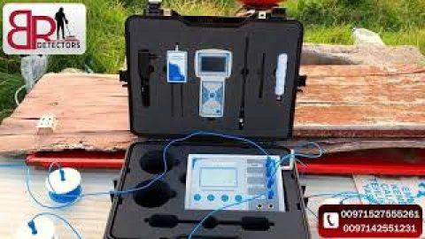 احدث جهاز كشف المياه الجوفية في مصر WF 303 GH