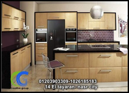 شركة مطابخ فى مصر الجديده – اسعار مميزة – كرياتف جروب ( للاتصال 01026185183)