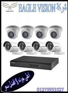 صيانة كاميرات مراقبة ( شركة ايجل فيجن لكاميرات المراقبة )