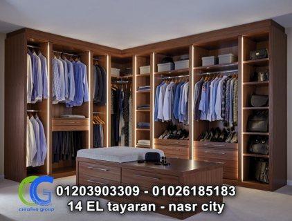 شركة دريسنج روم بولى لاك – كرياتف جروب 01026185183