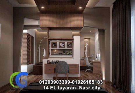 شركة ديكورات فى مصر الجديده - كرياتف جروب ( للاتصال 01203903309 )