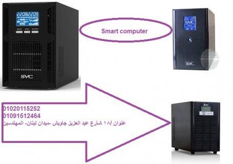 موزع أحبار HP الأصلية سمارت للتجارة والتوكيلات 01091512464-01020115252