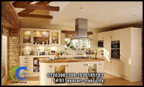 افضل مطابخ اكليريك - كرياتف جروب للمطابخ - للاتصال 01203903309