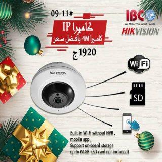 كاميرات مراقبه 4m hikvision