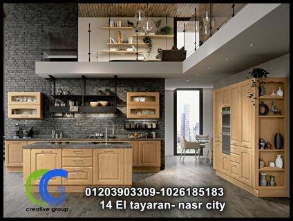 صور مطبخ خشب - كرياتف جروب ( للاتصال 01026185183)