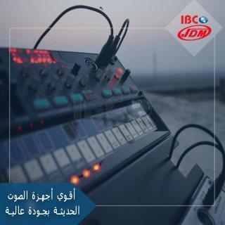 نظام صوتيات للمنازل من الوكيل ibc