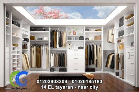 شركة دريسنج روم بى فى سى – كرياتف جروب 01026185183