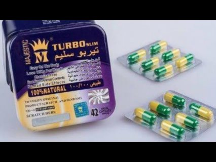 اقوي منتج تيربو سليم العلبه المعدن 42 كبسوله